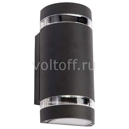 Накладной светильник MW-LightМеталлические светильники<br>Артикул - MW_807021202,Серия - Меркурий<br>