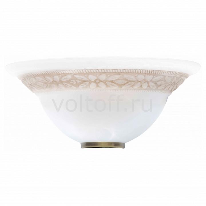 Накладной светильник Brilliant от Voltoff