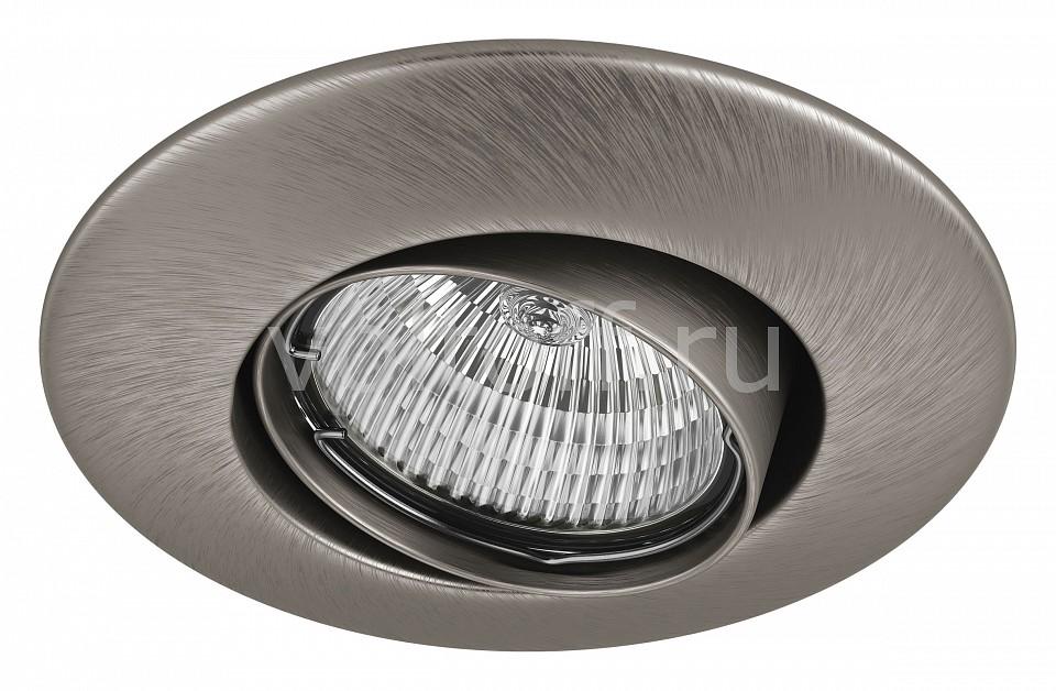 Встраиваемый светильник Lega LT 011055