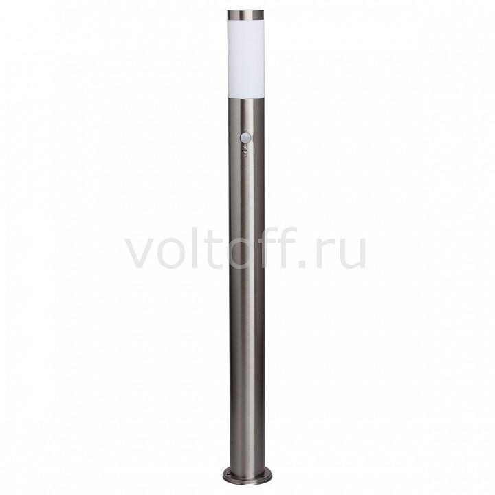Наземный высокий светильник MW-Light