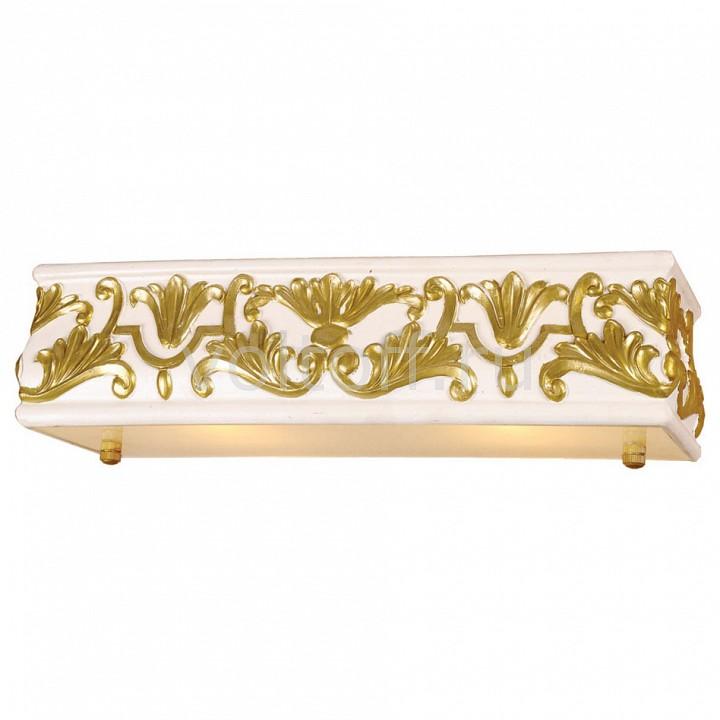 Купить Освещение для дома Накладной светильник Como 1219-2W  Накладной светильник Como 1219-2W
