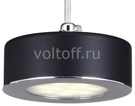 Подвесной светильник Lustige 1725-1P Favourite
