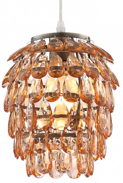 Подвесной светильник LGO-22 LSP-0177