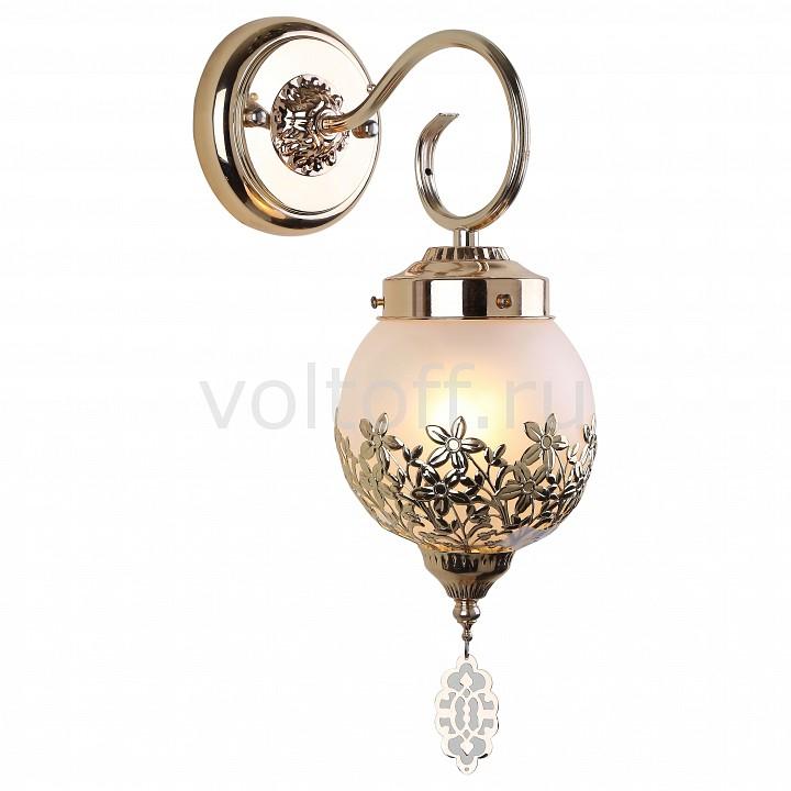Бра Arte Lamp от Voltoff