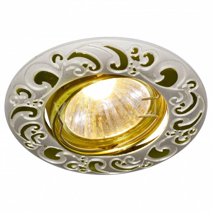 Комплект из 3 встраиваемых светильников Arte Lamp