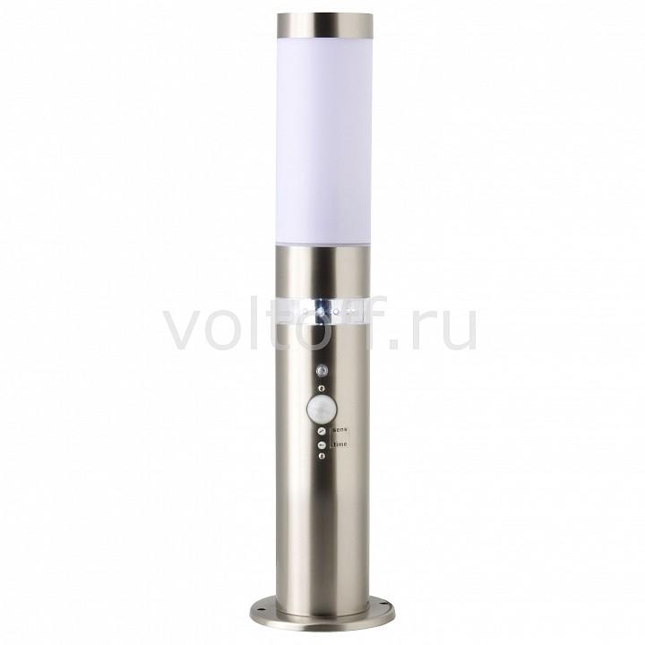 Наземный низкий светильник BrilliantСветильники в стиле хай тек<br>Артикул - BT_G46789_82,Серия - Bole<br>