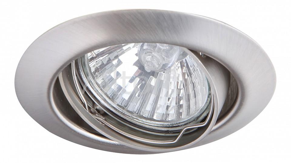 Купить Освещение для дома Комплект из 3 встраиваемых светильников Praktisch A1213PL-3SS  Комплект из 3 встраиваемых светильников Praktisch A1213PL-3SS