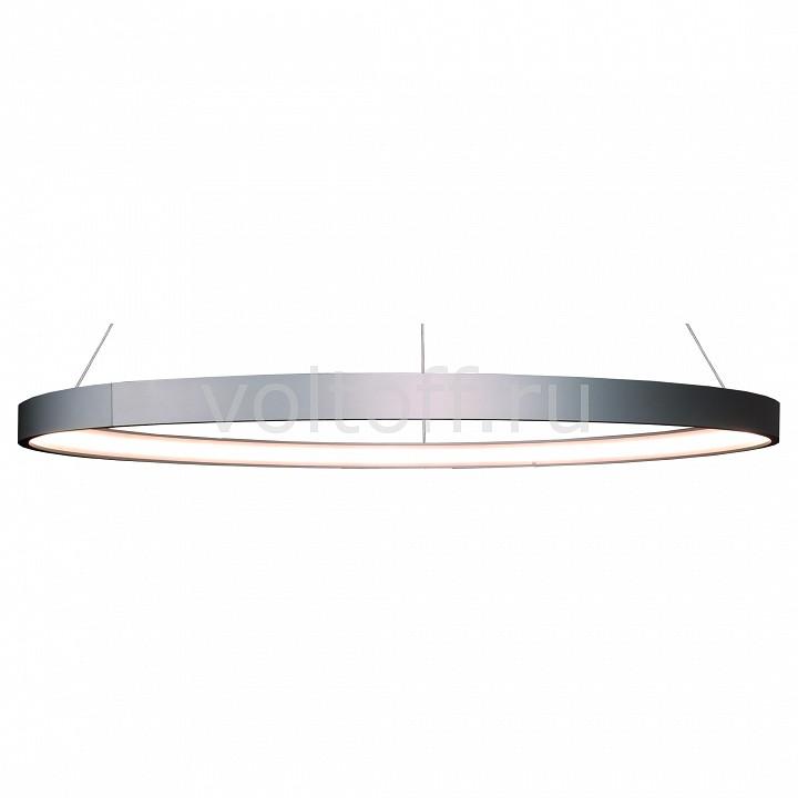 Подвесной светильник Аврора