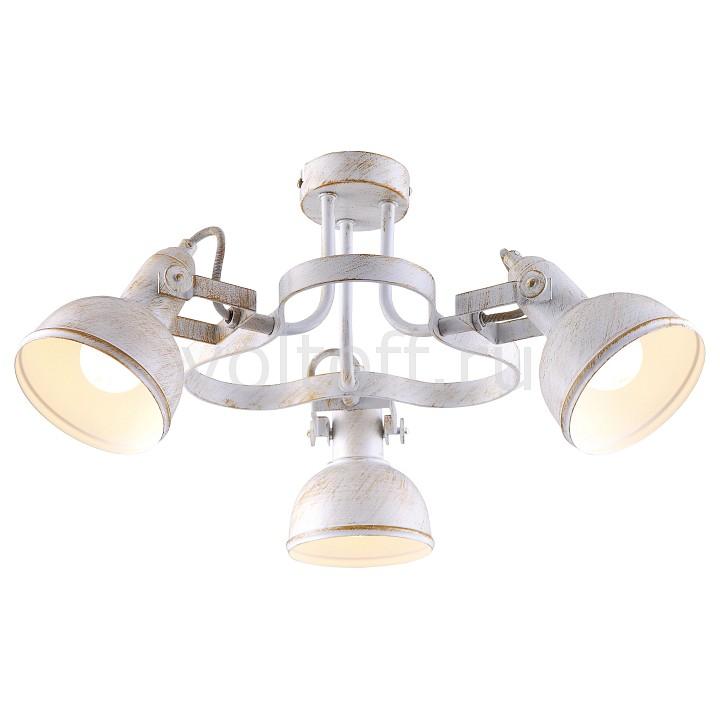 Спот Arte LampМеталлические светильники<br>Артикул - AR_A5216PL-3WG,Серия - Martin<br>