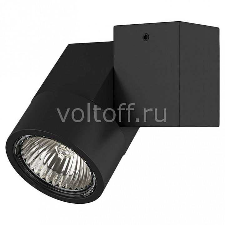 Купить Освещение для дома Светильник на штанге Illumo X1 051027  Светильник на штанге Illumo X1 051027