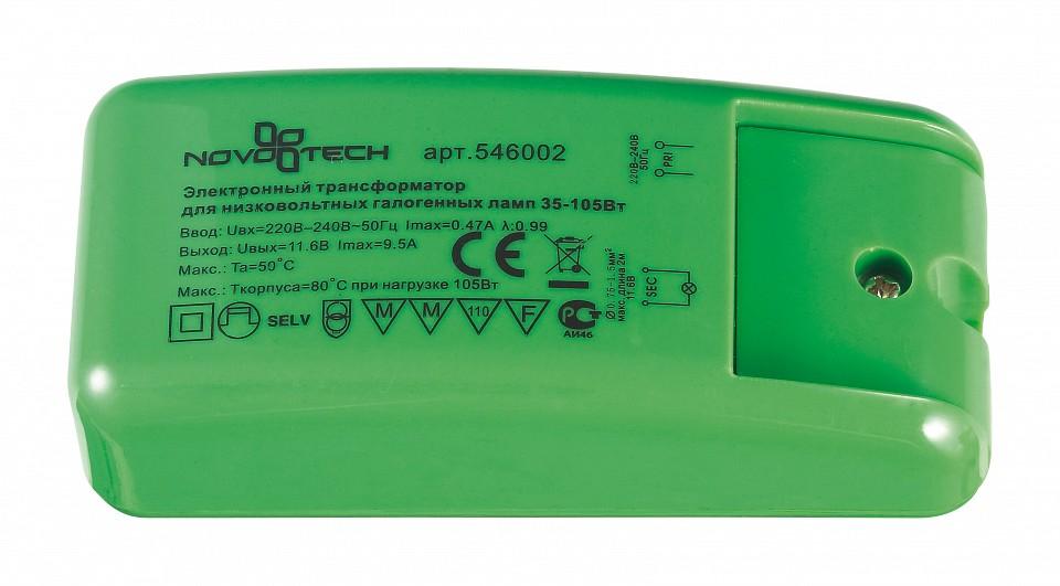 Трансформатор электронный Novotech