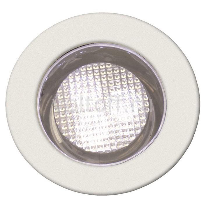 Комплект из 10 встраиваемых светильников Cosa 30G03093/75 - это выгодная покупка. Напоминаем, что купить продукцию марки Brilliant - это удобно и недорого.