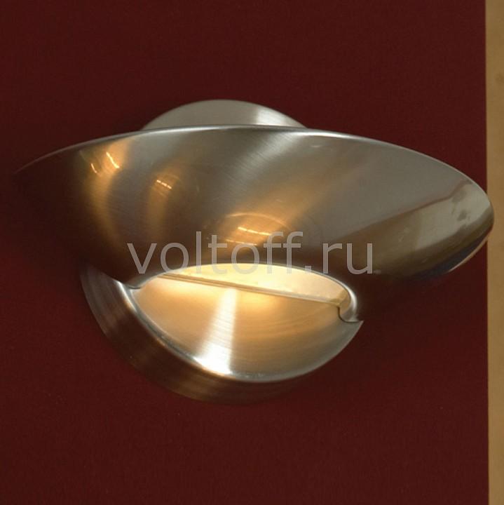 Накладной светильник LussoleГалогеновые настенные светильники<br>Артикул - LSQ-3331-01,Серия - Astro<br>