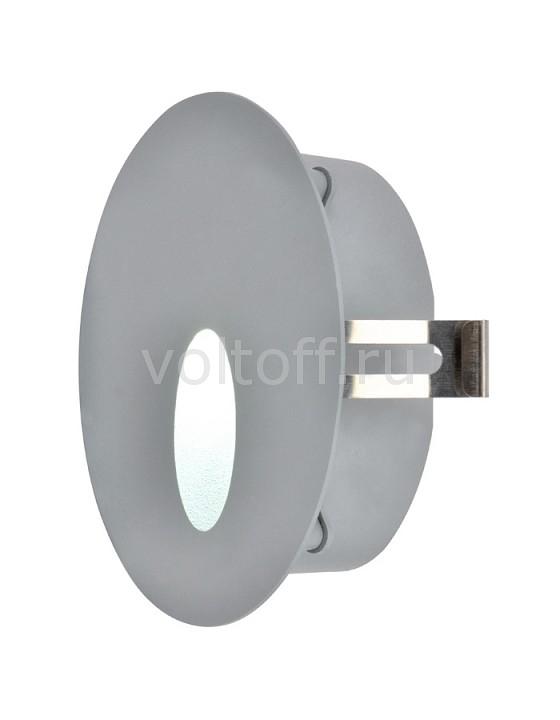 Встраиваемый светильник Install 5 A7120IN-1GY - это хорошая покупка. Напоминаем, что купить продукцию бренда Arte - это выгодно и цена не высокая.