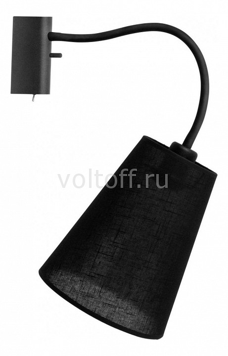 Бра Nowodvorski Flex Shade Black 9758