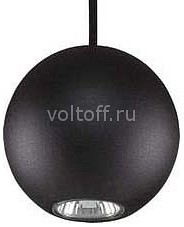 Подвесной светильник Nowodvorski Bubble Black 6031 спот nowodvorski bubble 6153