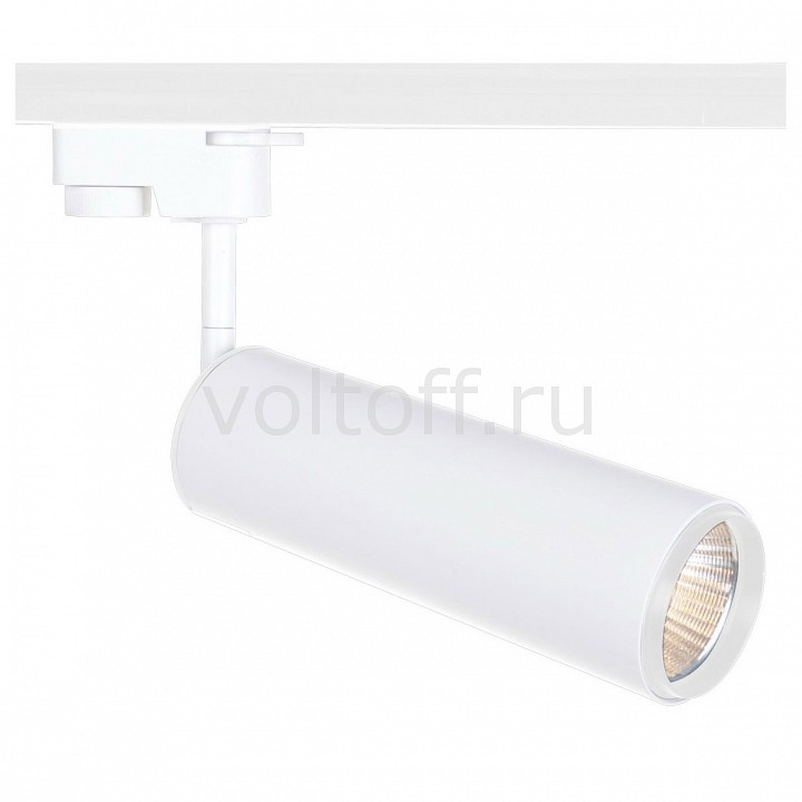 Светильник на штанге Arte Lamp Track Lights A1412PL-1WH Track Lights A1412PL-1WH